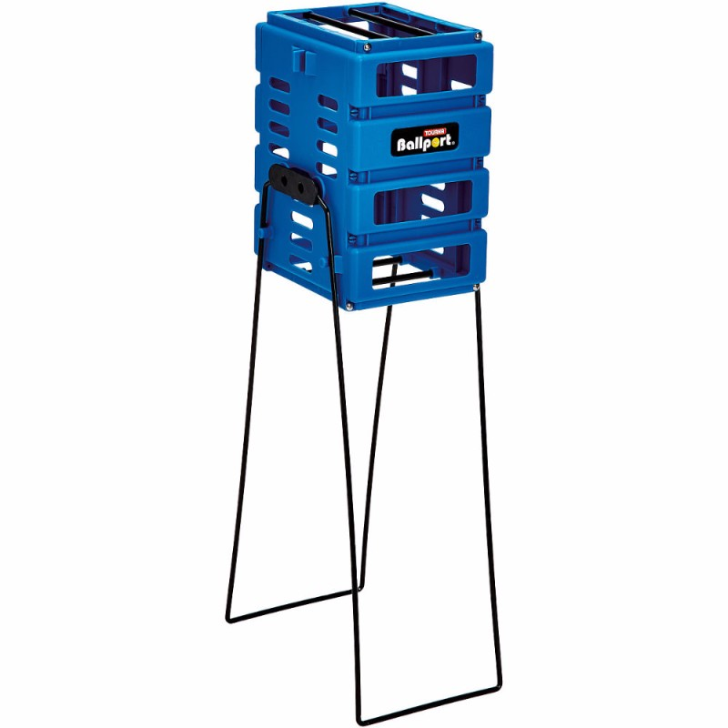 Unique Ballport Mini 36-Ball Basket Blue