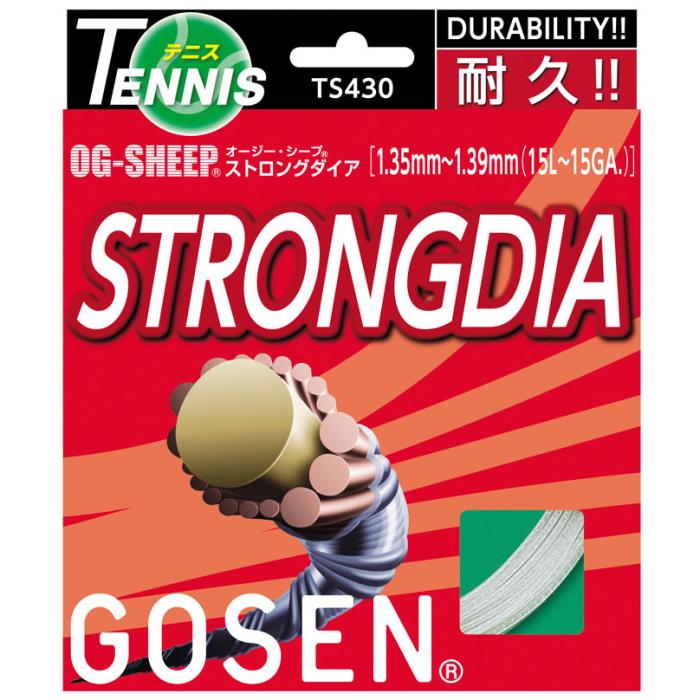 Gosen Strongdia 15L-15 String