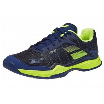 Babolat Jet March II All Court Blue/Yellow Men's Shoes