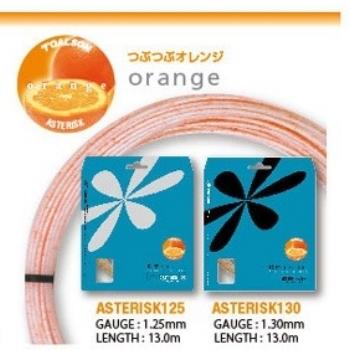 Toalson Asterisk 130 Orange String